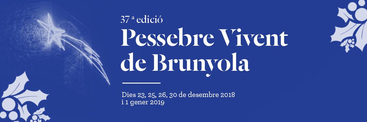 37a Edició del Pessebre Vivent de Brunyola